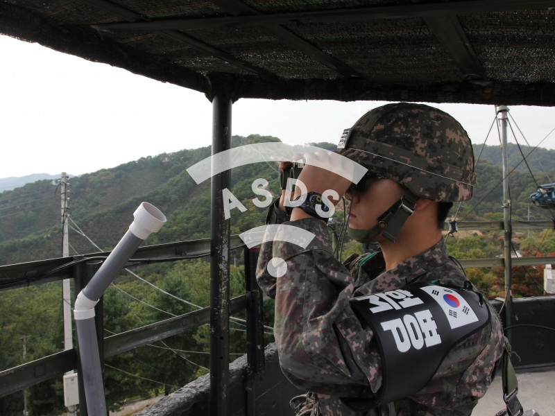 Korean lead observation post
